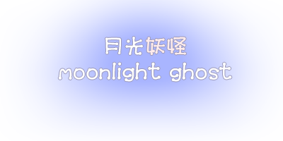 Moonlight Ghost