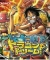 One Piece: Dragon Dream