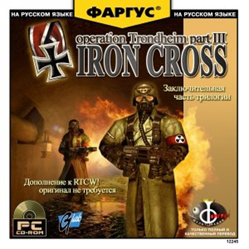 Operation Trondheim 3: Iron Cross