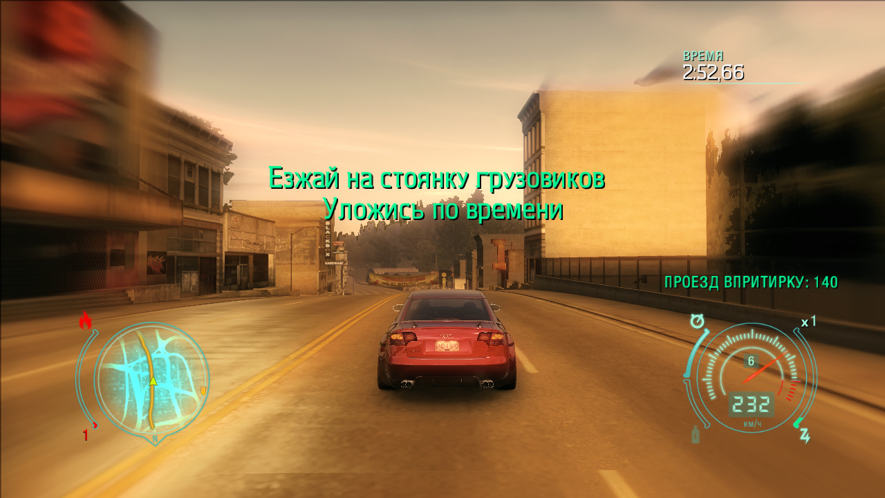 Need for Speed: Undercover   Прохождение Need for Speed