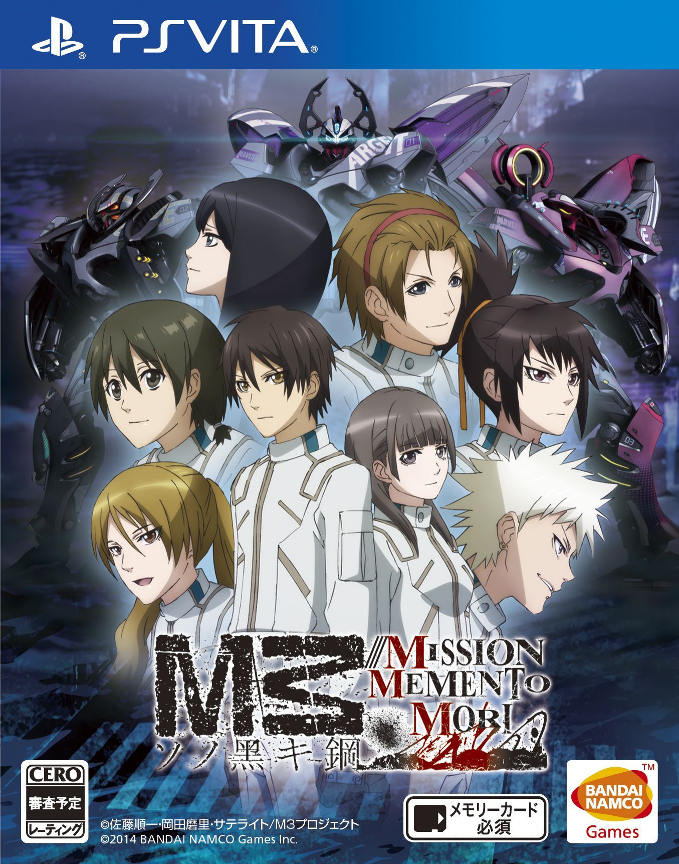 M3 The Dark Metal: Mission Memento Mori