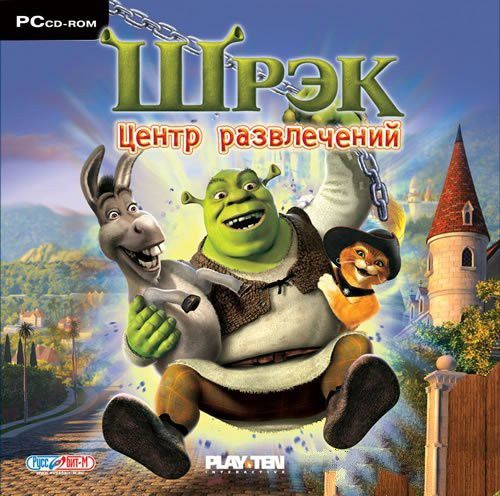 Shrek 2 Activity Center