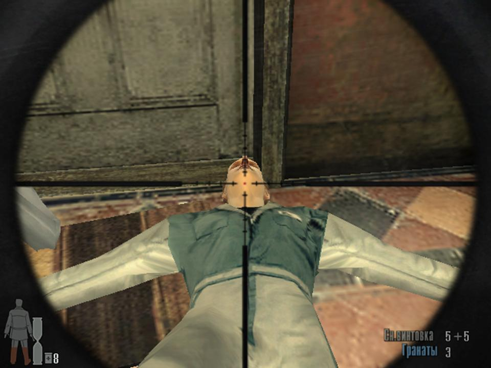 max payne 2 trainer pizzadox