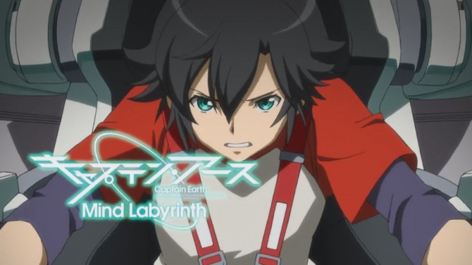 Captain Earth: Mind Labyrinth
