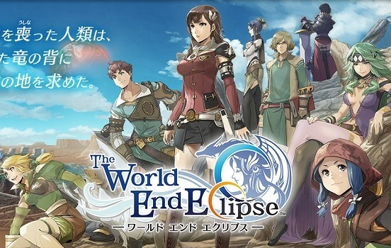 The World End Eclipse