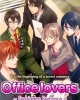 Forbidden Romance: Office Lovers