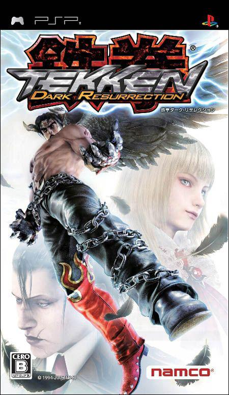 Tekken 5: Dark Resurrection