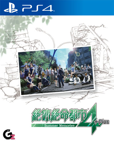Zettai Zetsumei Toshi 4 Plus: Summer Memories