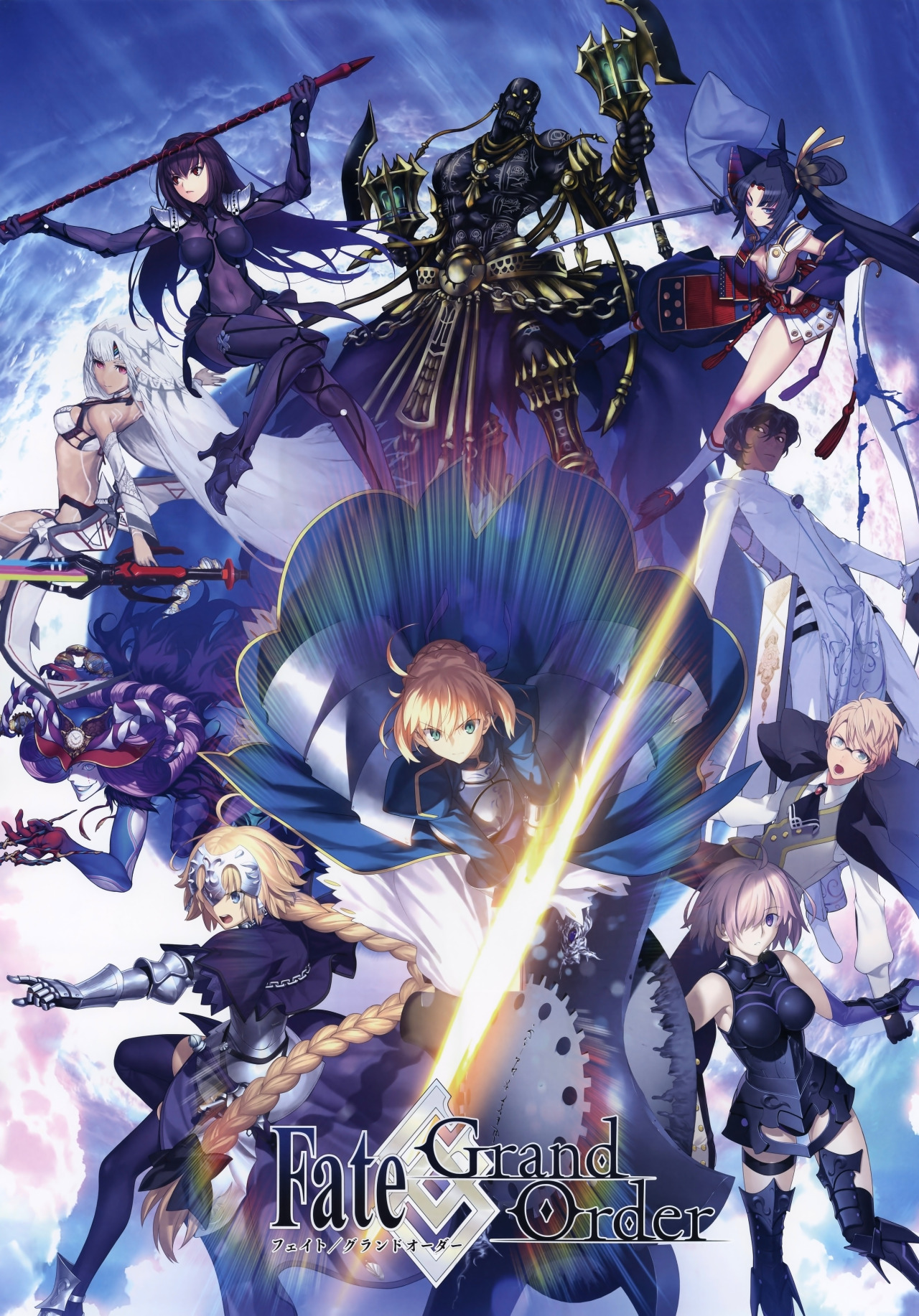 Fate/Grand Orderの画像 p1_1