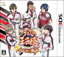Shin Tennis no Ouji-sama ~Go to the top~