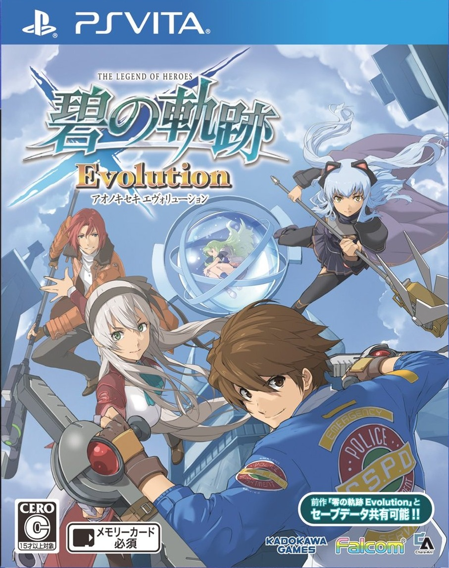 The Legend of Heroes: Ao no Kiseki Evolution