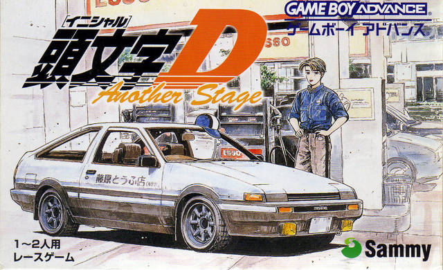 Initial D: Another Stage
