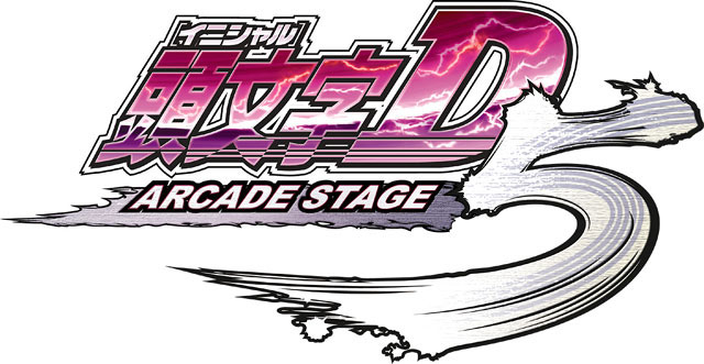 Initial D: Arcade Stage 5
