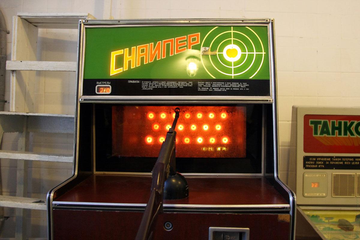 Стрелялки играть онлайн советские автоматы снайпер обыграем игровые автоматы