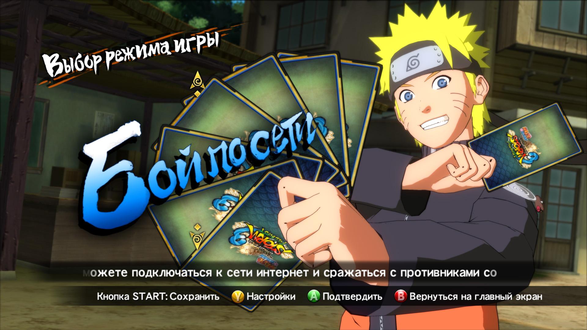 играть в игры наруто на русском про сакуру обшение с мальшиками