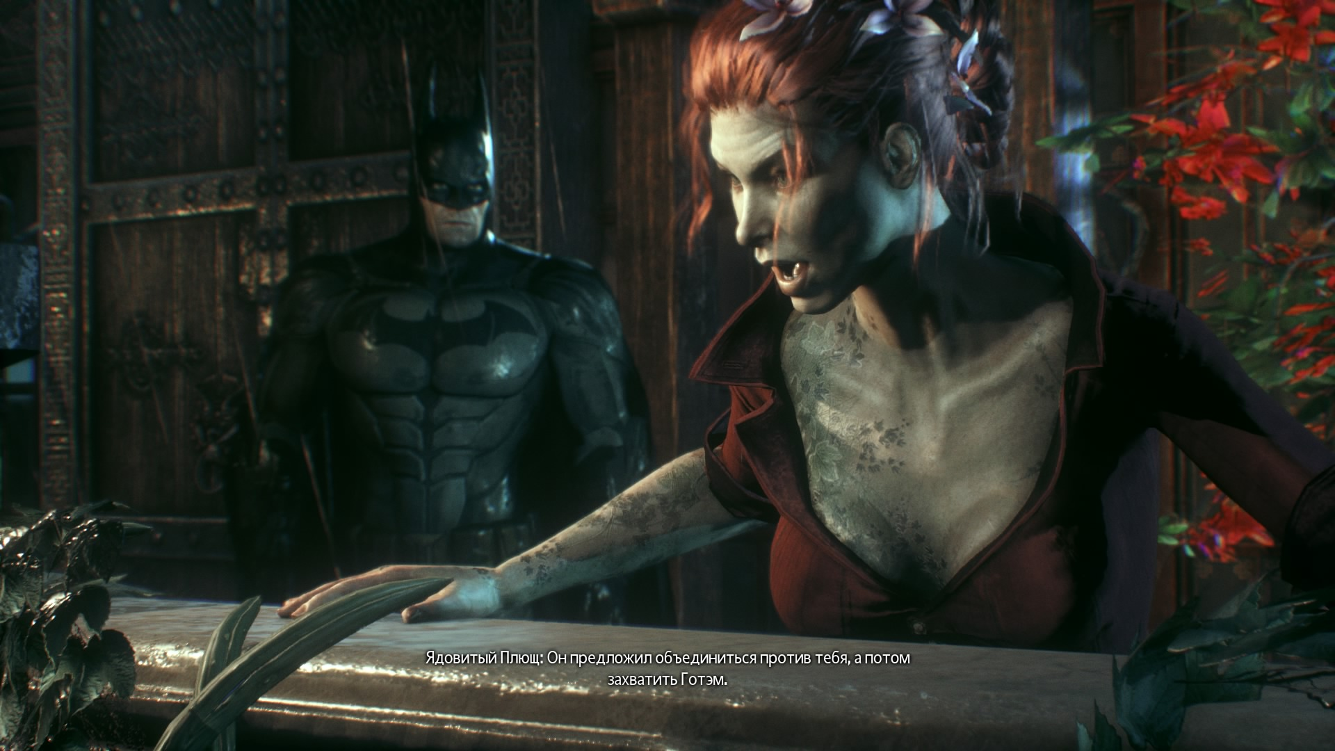 Batman arkham knight enigmista casino