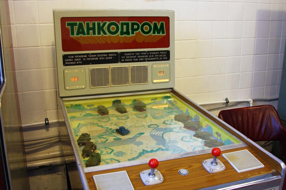 Игровые Автоматы Играть Бесплат