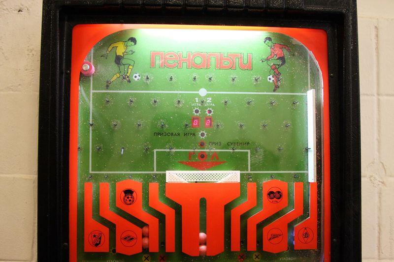 Игровой автомат Боксер – как правильно бить?
