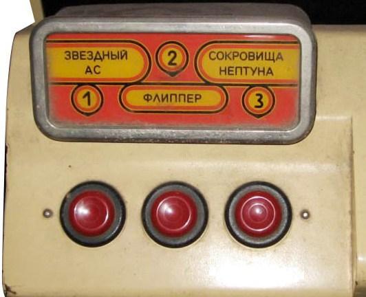 Аркадный автомат Википедия