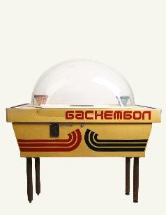 Как в СССР появились игровые автоматы - ЯПлакалъ