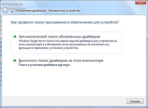 Требует драйвера для харда при установке windows 7 конференция.