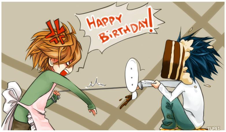Поздравление с днем рождения смерть