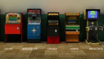 Игровым Автоматам В Интернете